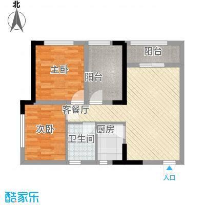 美桐1号公寓项目73.56㎡美桐1号公寓项目户型图D2室2厅1卫1厨户型2室2厅1卫1厨