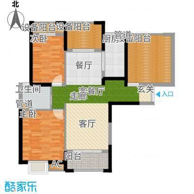 中环城96.00㎡中环城户型图户型图B3户型2室2厅1卫1厨户型2室2厅1卫1厨