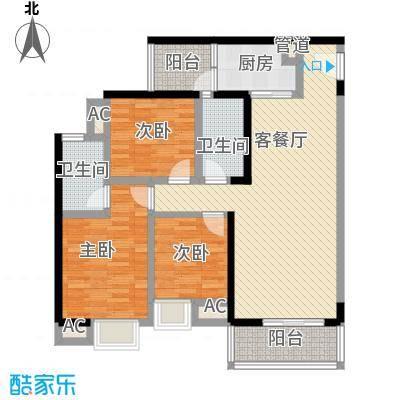 大兴新悦城114.85㎡大兴新悦城户型图1号楼-H户型3室2厅2卫1厨户型3室2厅2卫1厨