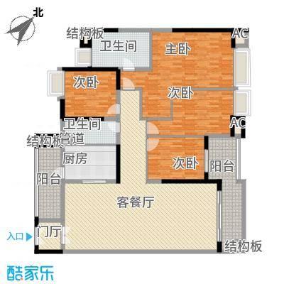中海�晖华庭205.76㎡中海�晖华庭户型图A7栋4-28层03单位4室2厅2卫1厨户型4室2厅2卫1厨