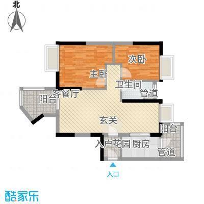 中海�晖华庭84.79㎡中海�晖华庭户型图A8栋29-31层04单位2室2厅1卫1厨户型2室2厅1卫1厨