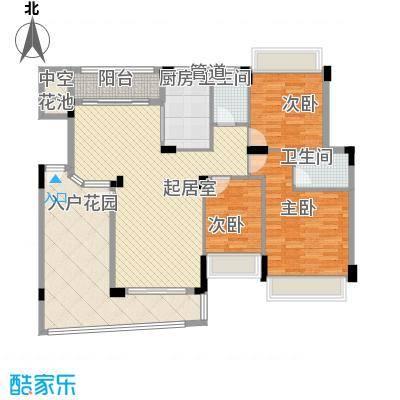 雅居乐雍华廷别墅155.21㎡雅居乐雍华廷户型图3室2厅2卫1厨户型10室