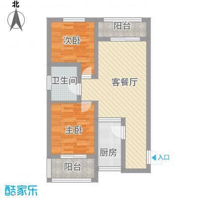 西江月71.59㎡西江月户型图A小户型户型2室2厅1卫1厨户型2室2厅1卫1厨