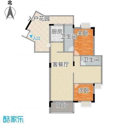 星缘美居278.09㎡星缘美居户型图户型C3复式首层4室3厅4卫1厨户型4室3厅4卫1厨