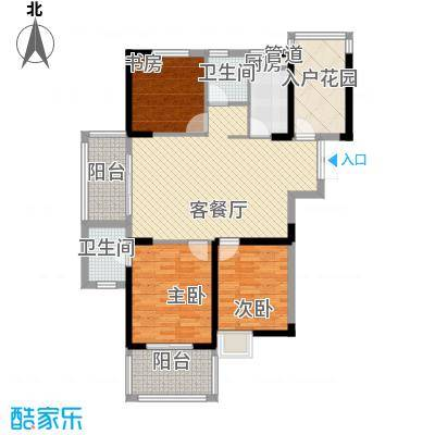 新加坡花园城117.31㎡新加坡花园城户型图蜀山阁16#08户型3室2厅2卫1厨户型3室2厅2卫1厨