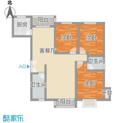 时丰中央公园123.40㎡时丰中央公园户型图14#C户型3室2厅2卫1厨户型3室2厅2卫1厨