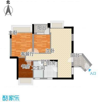 万科新里程90.00㎡万科新里程B7栋03单元户型10室