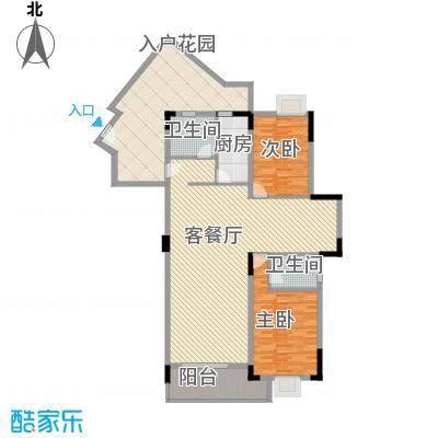 星缘美居248.79㎡星缘美居户型图户型C1复式首层4室3厅4卫1厨户型4室3厅4卫1厨