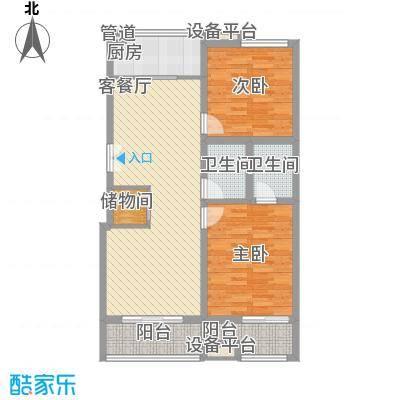曲江中铁建国际城113.00㎡曲江中铁建国际城户型图A-4户型2室2厅2卫1厨户型2室2厅2卫1厨