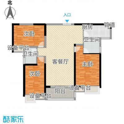 曲江中铁建国际城128.00㎡曲江中铁建国际城户型图10/11#楼B-4户型3室2厅2卫1厨户型3室2厅2卫1厨