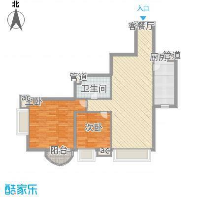 �泰大厦96.40㎡�泰大厦户型图B座9-29层4单位2室2厅1卫1厨户型2室2厅1卫1厨
