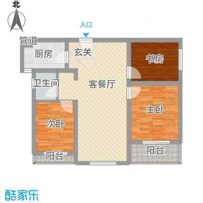 红东花园96.50㎡红东花园户型图A5户型3室2厅1卫1厨户型3室2厅1卫1厨