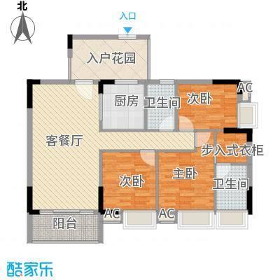 保利壹号公馆户型图T8T9-130㎡三房130 3室2厅2卫1厨