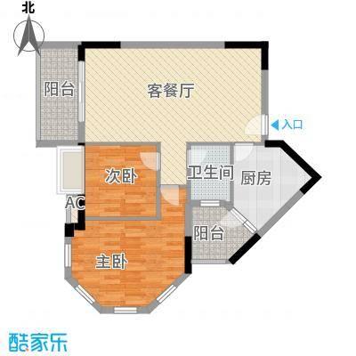 保利壹号公馆户型图T6T7-90㎡两房 2室2厅1卫1厨
