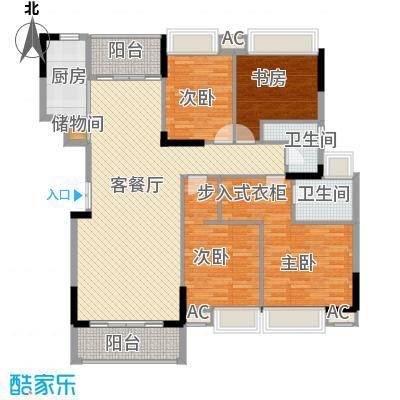 保利壹号公馆140.00㎡T2/T3/T5/T10/T11栋四房户型4室2厅2卫1厨