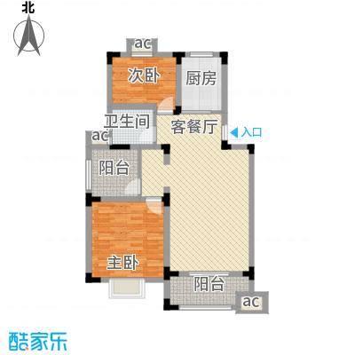 翡翠花园 3室 户型图