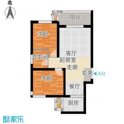 天朗西子湖76.14㎡天朗西子湖户型图20号楼-A8户型2室2厅1卫1厨户型2室2厅1卫1厨