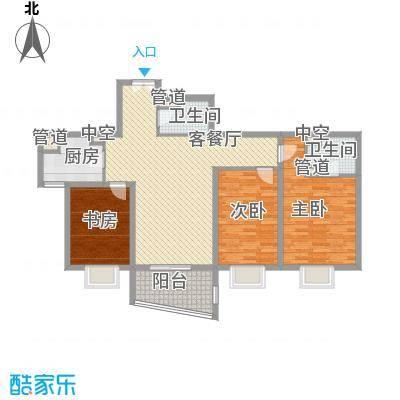 兴庆宫127.00㎡兴庆宫户型图4号楼A3户型127㎡3室2厅2卫1厨户型3室2厅2卫1厨