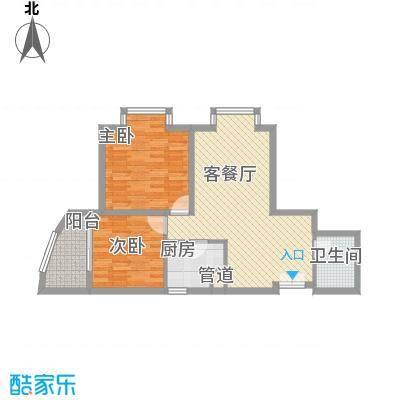 兴庆宫85.00㎡兴庆宫户型图4号楼B1户型2室2厅1卫1厨户型2室2厅1卫1厨