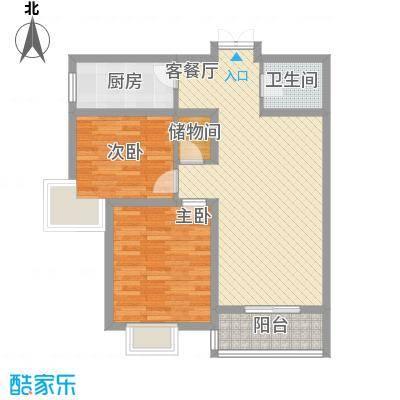 水岸花城户型图三期大泊境 A户型图 2室2厅1卫1厨