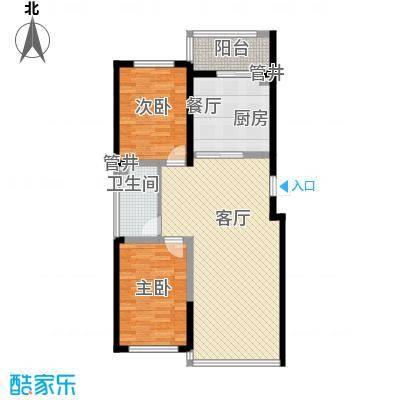 桐楠格翡翠城69.51㎡7#户型2室1厅1卫1厨