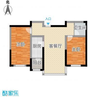 桐楠格翡翠城57.64㎡5#、6#二室户型2室1厅1卫1厨