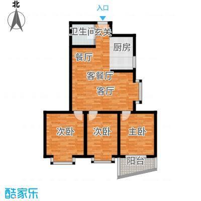 华旗地和苑107.93㎡三室两厅一卫107.93户型3室2厅1卫1厨