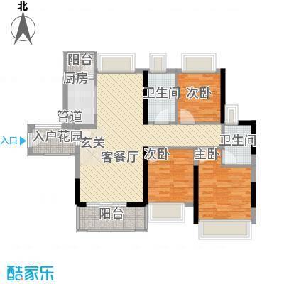 上一居130.00㎡上一居3室2厅户型3室2厅