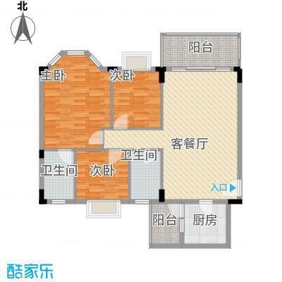 帝景蓝湾140.00㎡帝景蓝湾3室户型3室