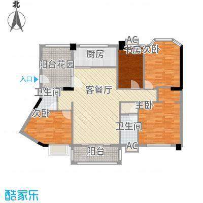 帝景蓝湾141.20㎡帝景蓝湾户型图141.20平方米4室2厅2卫1厨户型4室2厅2卫1厨