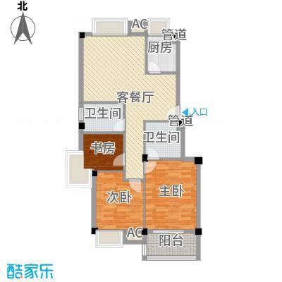 东源北院92.00㎡1-2#E户型2室2厅2卫1厨