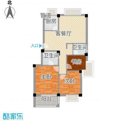 东源北院93.00㎡13#A户型2室2厅2卫1厨