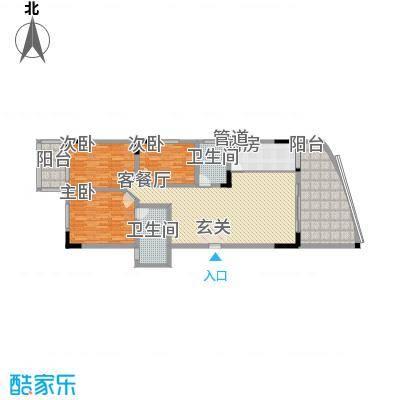 宏明大厦144.09㎡宏明大厦户型图A户型3室2厅2卫1厨户型3室2厅2卫1厨