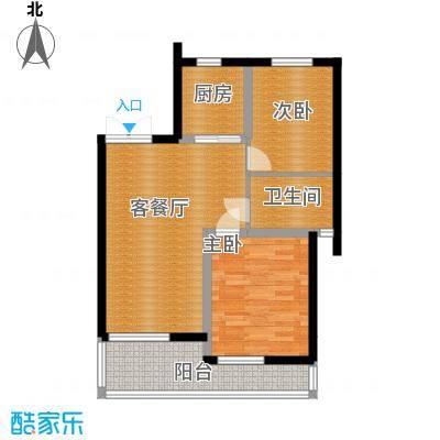 蔚蓝公寓72.07㎡户型2室1厅1卫1厨