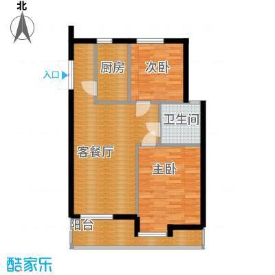 蔚蓝公寓72.03㎡户型2室1厅1卫1厨