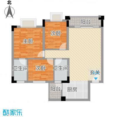 名尚轩86.00㎡名尚轩户型图一座013室2厅2卫1厨户型3室2厅2卫1厨