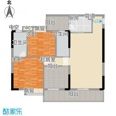 ㎡㎡荟102.70㎡㎡㎡荟户型图b栋02户型102㎡2室2厅2卫1厨户型2室2厅2卫1厨