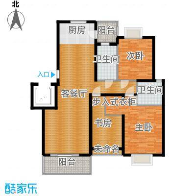 金海香滨湾135.00㎡户型3室1厅2卫