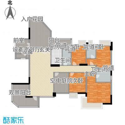 海畔嘉苑207.76㎡海畔嘉苑户型图11栋3-14层A户型10室