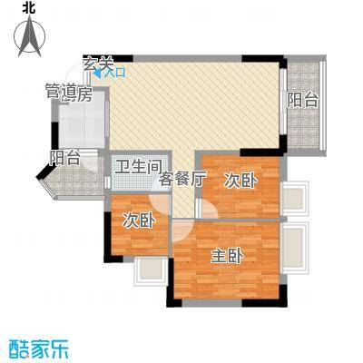 美的简岸花园84.31㎡美的简岸花园户型图晴轩5栋四-十八层06单元3室2厅1卫户型3室2厅1卫