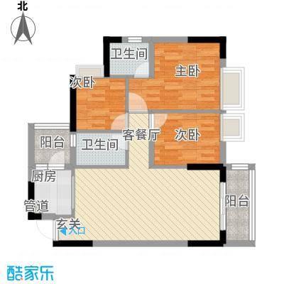 美的简岸花园85.91㎡美的简岸花园户型图晴轩5栋四-十八层05单元3室2厅户型3室2厅