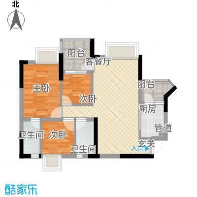 美的简岸花园77.02㎡美的简岸花园户型图晴轩5栋四-十八层03单元2室2厅1卫户型2室2厅1卫