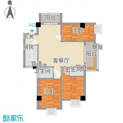 房建大厦119.00㎡房建大厦户型图3房2厅3室2厅1卫户型3室2厅1卫