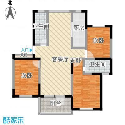 帝景蓝湾131.00㎡帝景蓝湾户型图131平方米3室2厅户型3室2厅