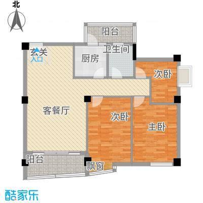 荟俊苑133.00㎡荟俊苑户型图3房2厅3室2厅1卫户型3室2厅1卫
