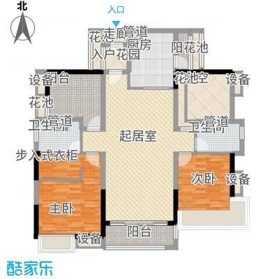 君汇上品93.00㎡君汇上品户型图2栋A座03户型2室2厅2卫1厨户型2室2厅2卫1厨