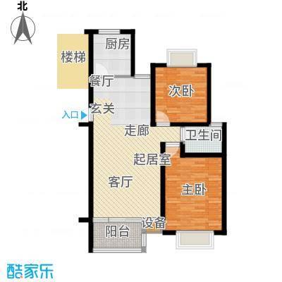 永安公寓82.00㎡永安公寓2室户型2室