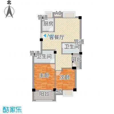 东源北院92.00㎡1-2#D户型2室2厅2卫1厨