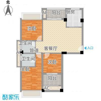 御泉万景117.00㎡御泉万景户型图A户型3室2厅2卫1厨户型3室2厅2卫1厨