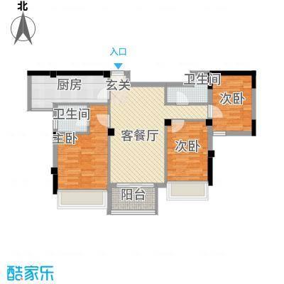 御泉万景92.00㎡御泉万景户型图B户型3室2厅2卫1厨户型3室2厅2卫1厨
